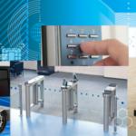 Системы безопасности здания
