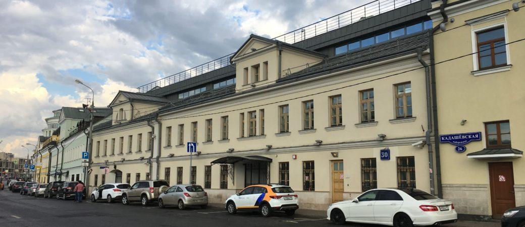 Kadashevskaya naberezhnaya modernizaciya sistemy dispetcherizacii